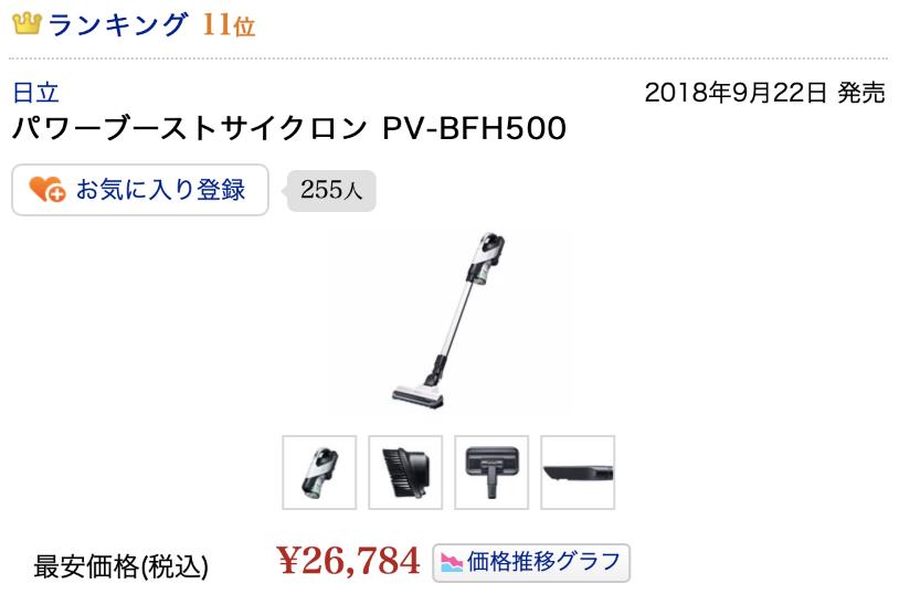 f:id:hardshopper:20190920012822p:plain