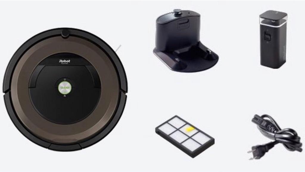 f:id:hardshopper:20190923174447j:image