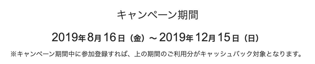 f:id:hardshopper:20191005020803p:plain