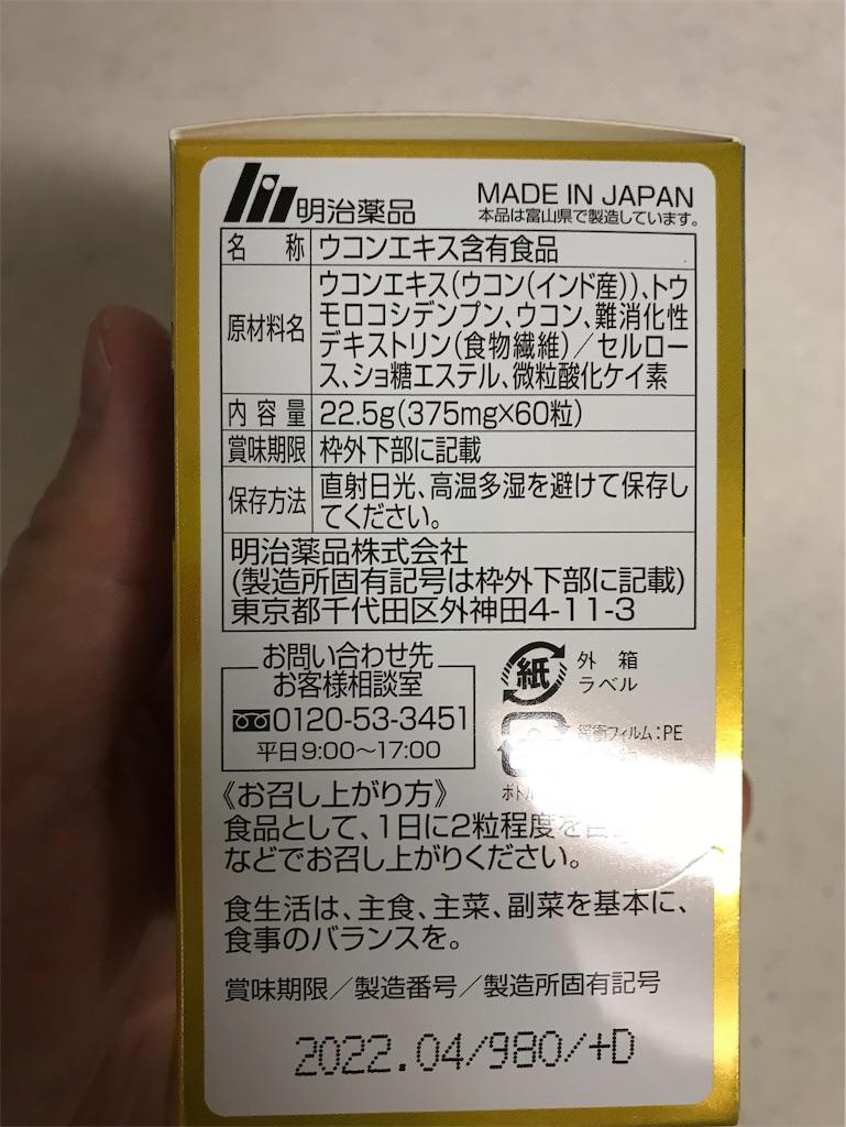 f:id:hardshopper:20191014035604j:image