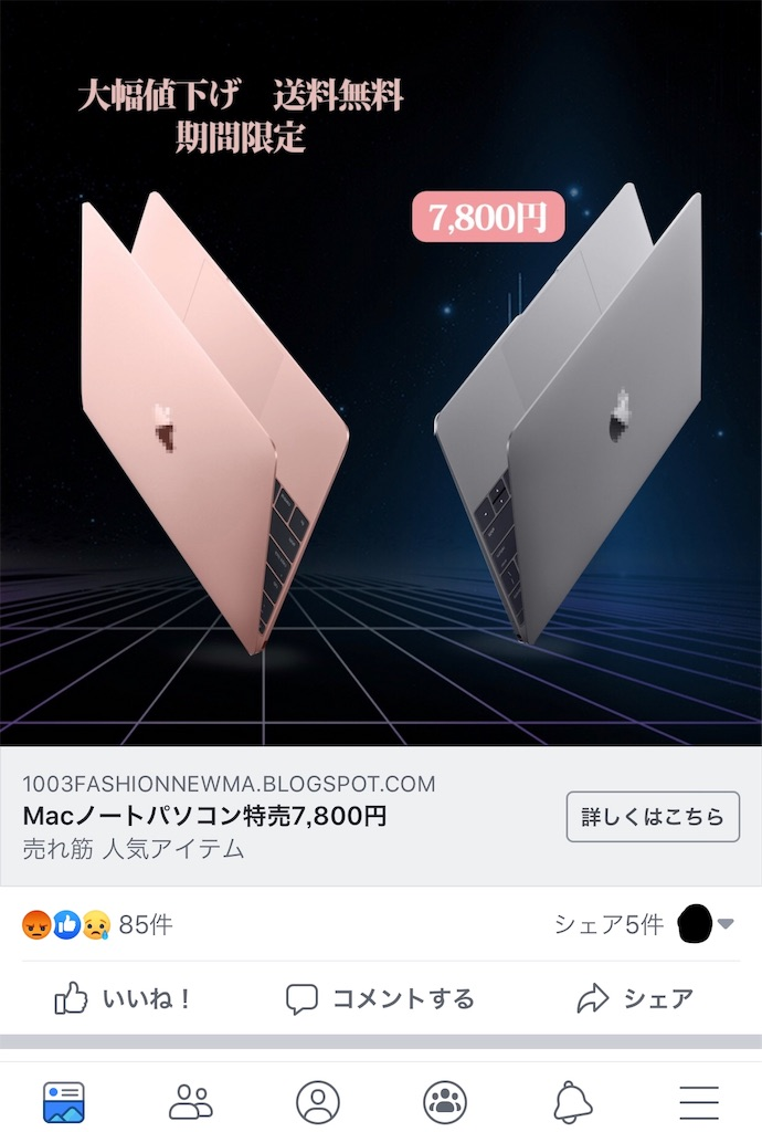 f:id:hardshopper:20191015133556j:image