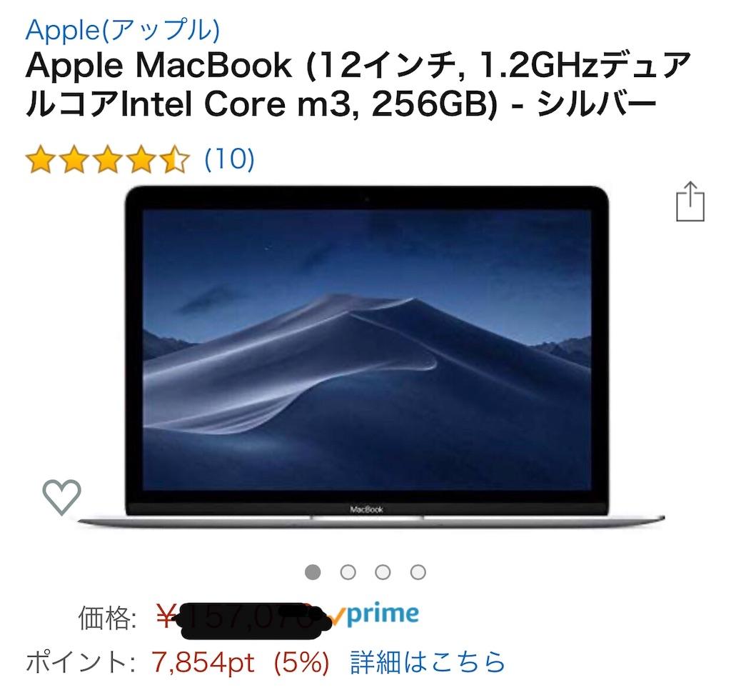 f:id:hardshopper:20191021231037j:image