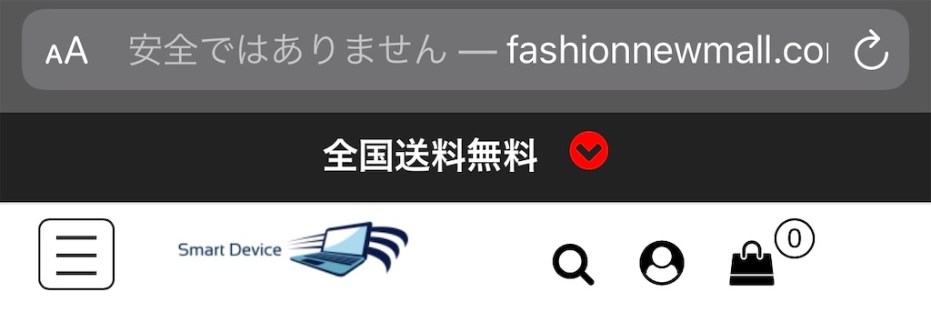 f:id:hardshopper:20191022010654j:image