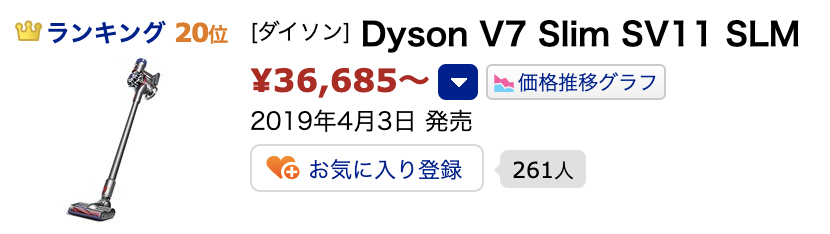 f:id:hardshopper:20191026080423p:plain