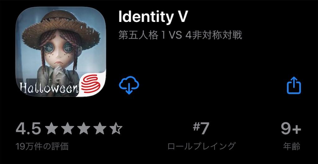 f:id:hardshopper:20191027225120j:image