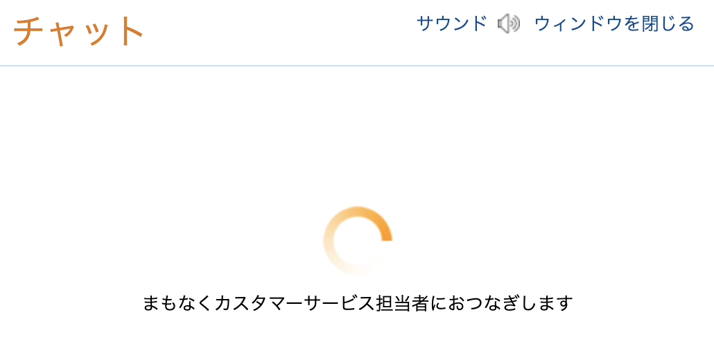 f:id:hardshopper:20191029223026p:plain