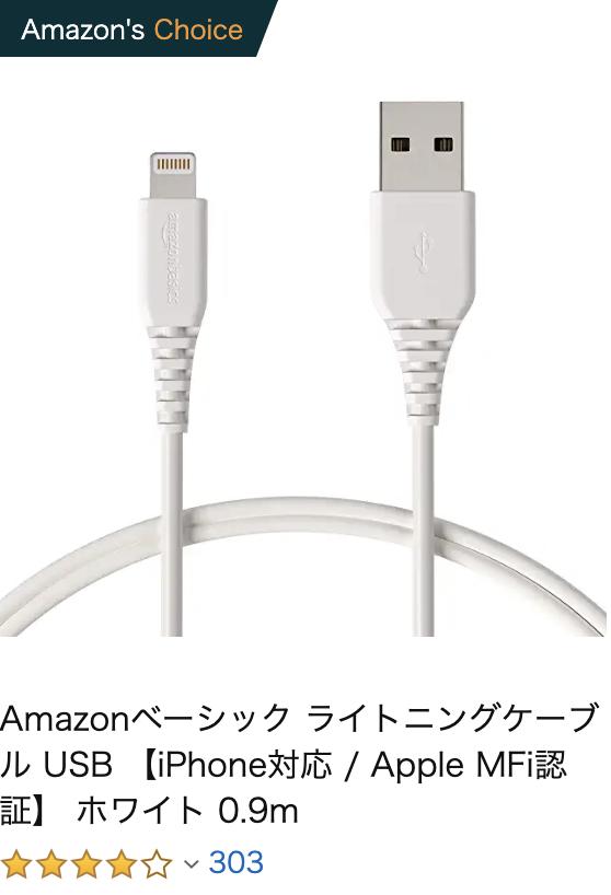 f:id:hardshopper:20191031023131p:plain
