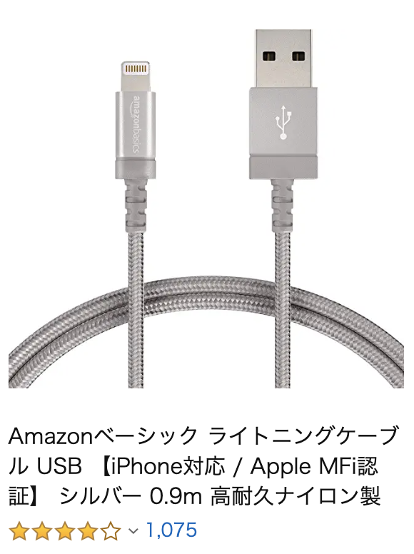 f:id:hardshopper:20191031024152p:plain