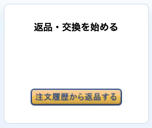 f:id:hardshopper:20191031025252p:plain
