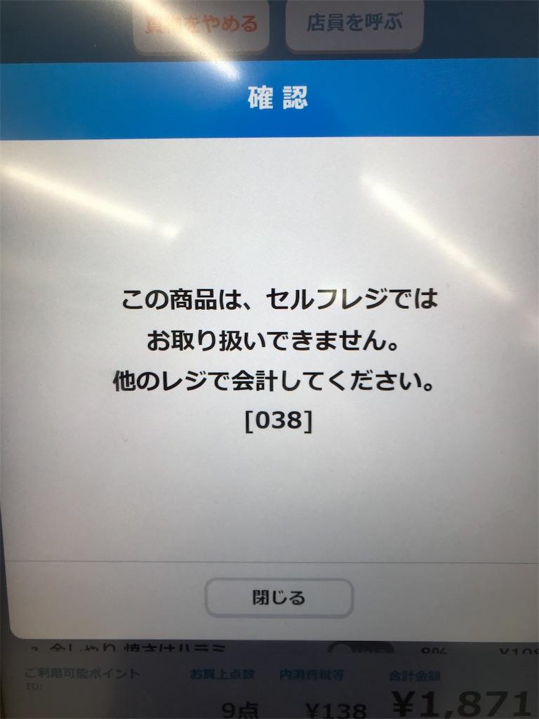 f:id:hardshopper:20191102020418j:image
