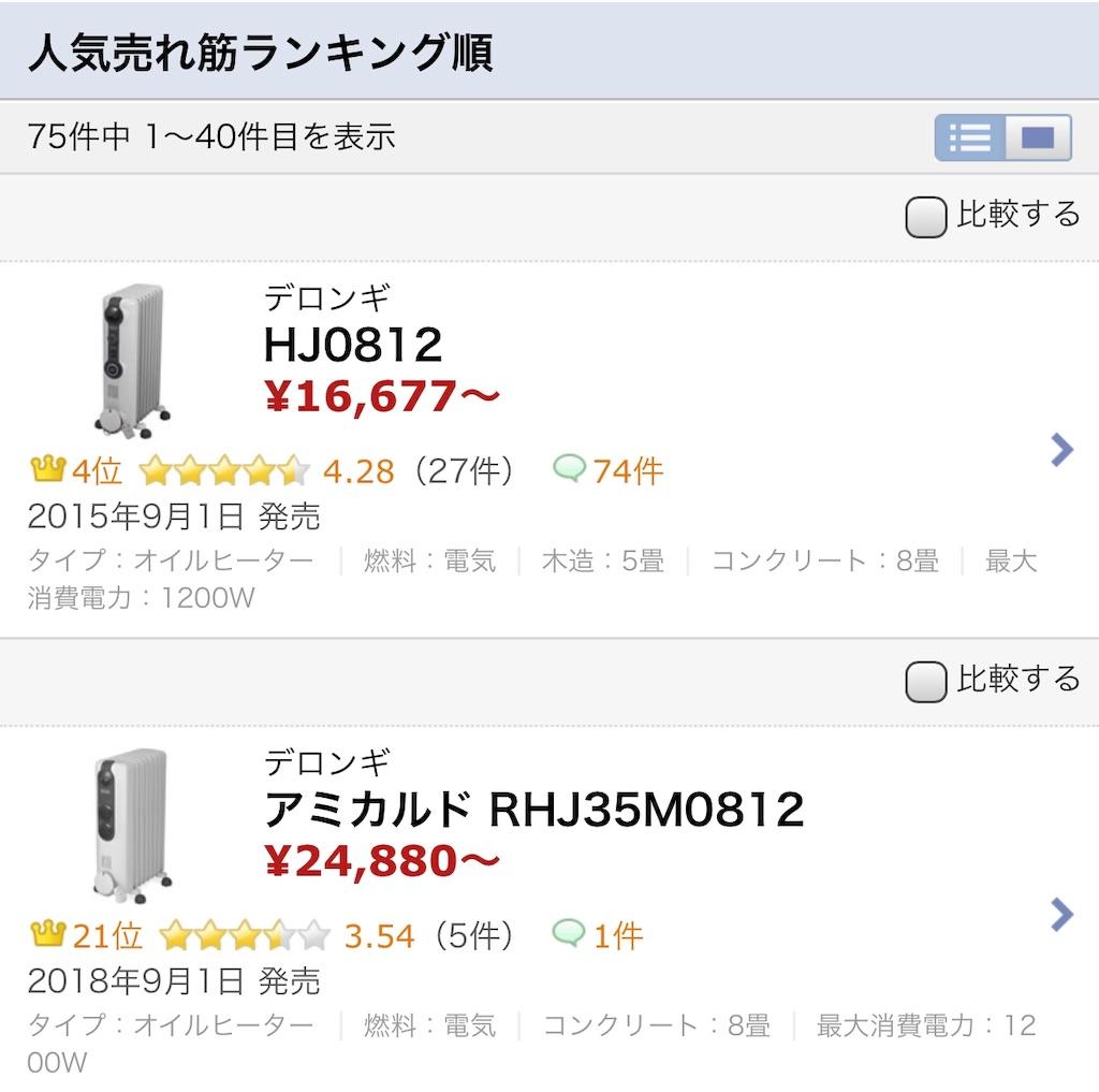 f:id:hardshopper:20191108021702j:image