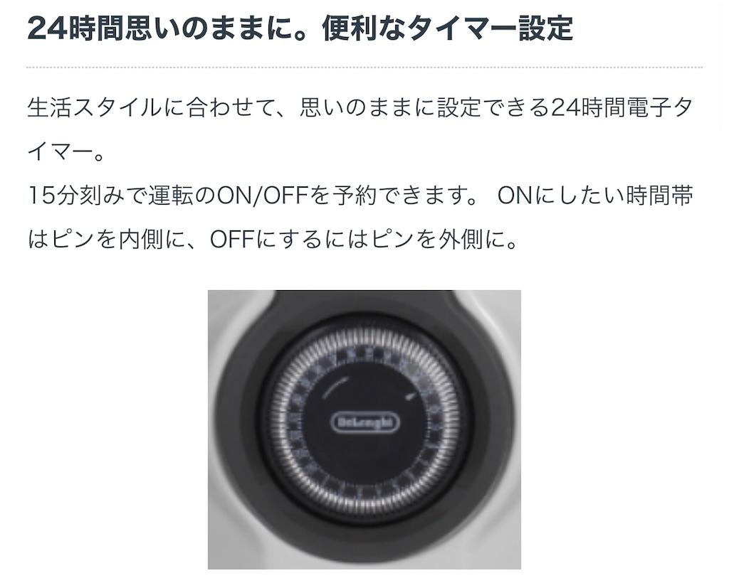 f:id:hardshopper:20191108022246j:image