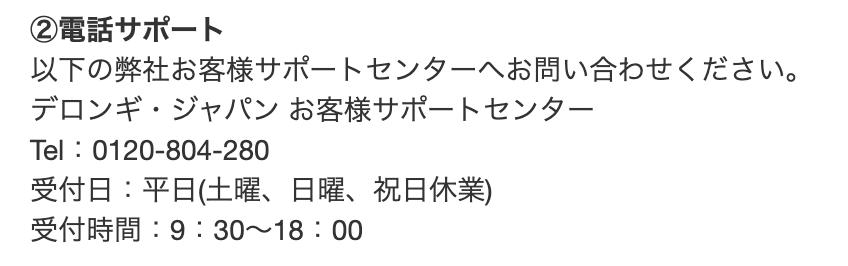 f:id:hardshopper:20191112002204p:plain