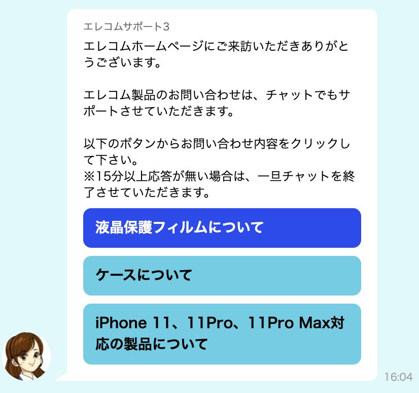 f:id:hardshopper:20191205205807p:plain