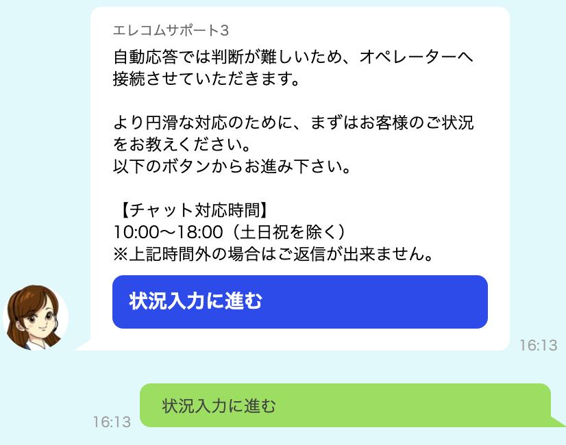 f:id:hardshopper:20191205205840p:plain