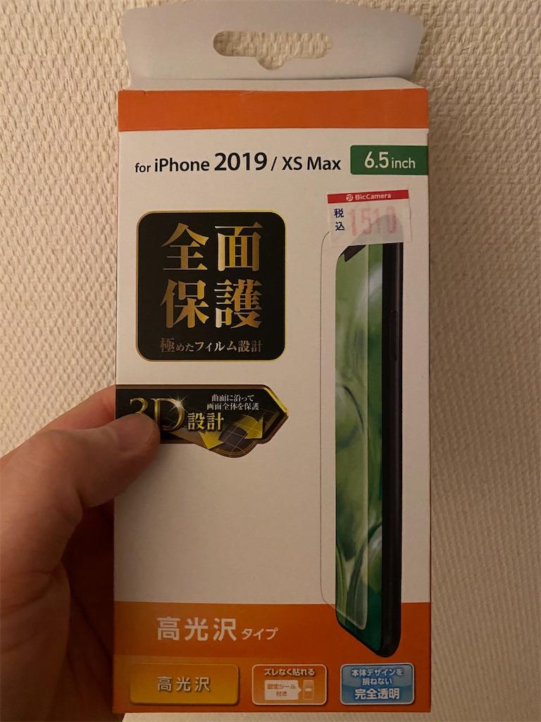 f:id:hardshopper:20191224044325j:image