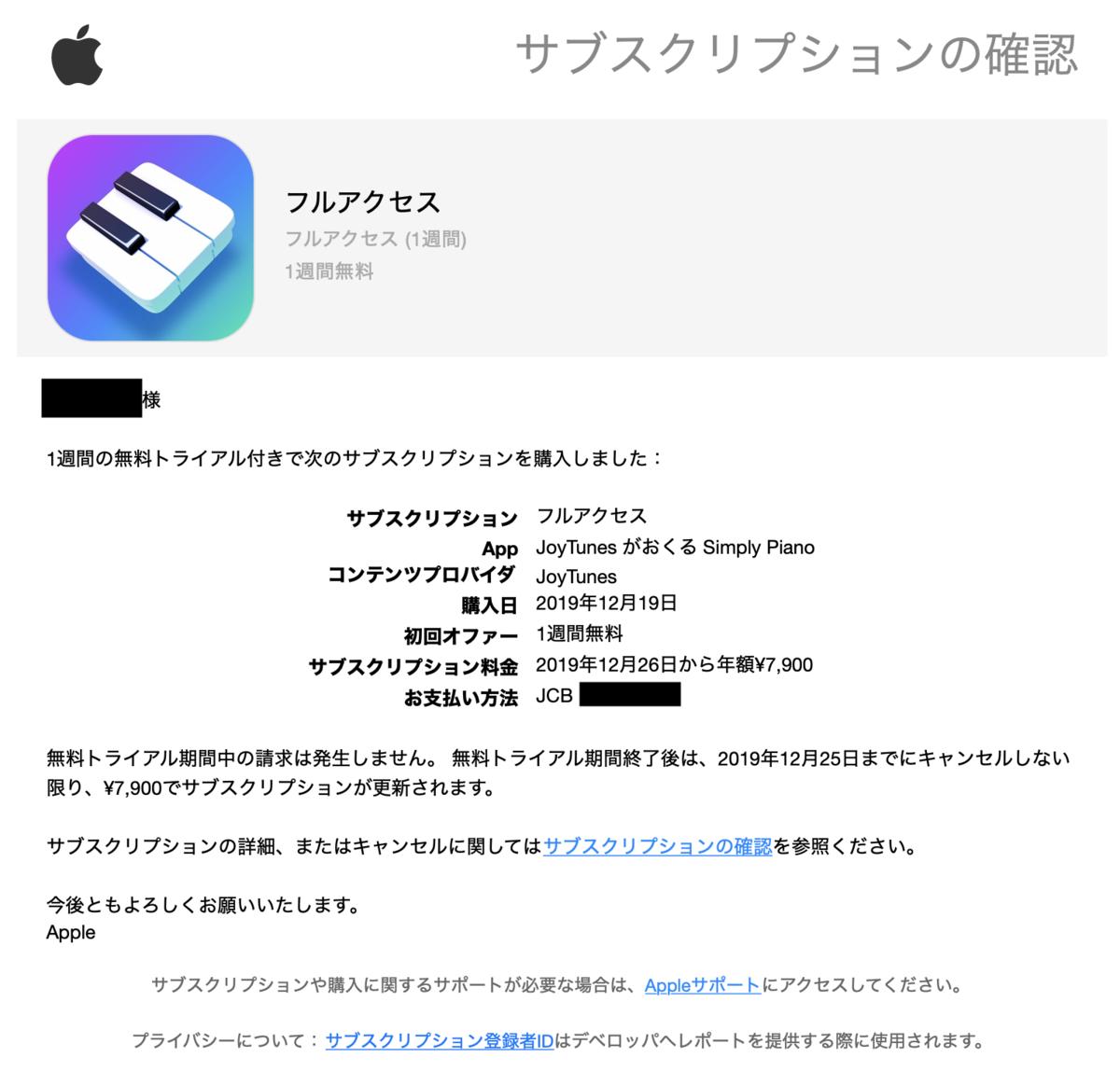 f:id:hardshopper:20191227202048p:plain