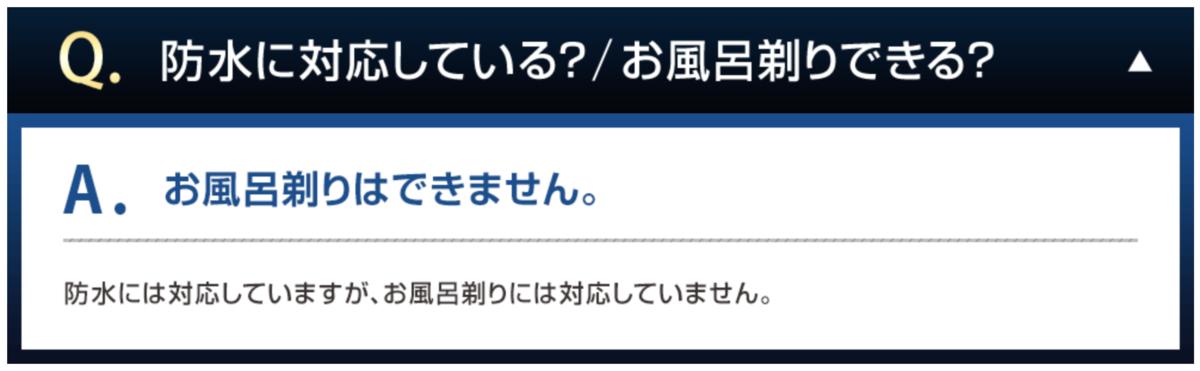 f:id:hardshopper:20200114024918p:plain