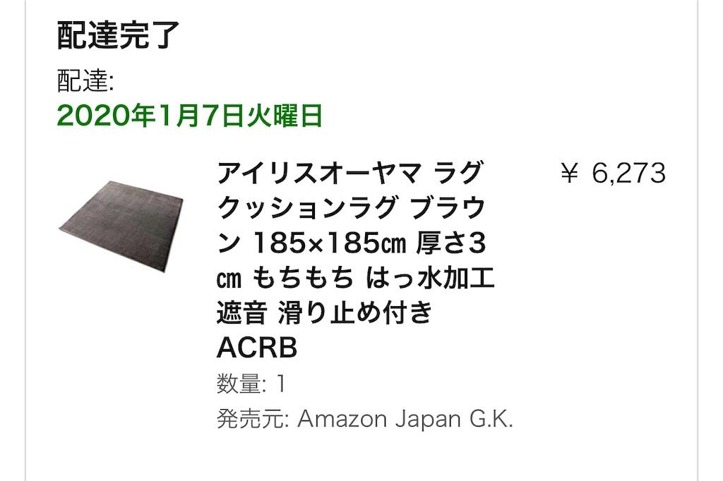 f:id:hardshopper:20200114232801j:image