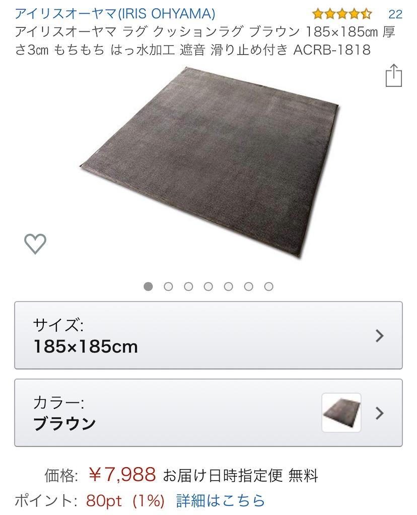 f:id:hardshopper:20200114232804j:image