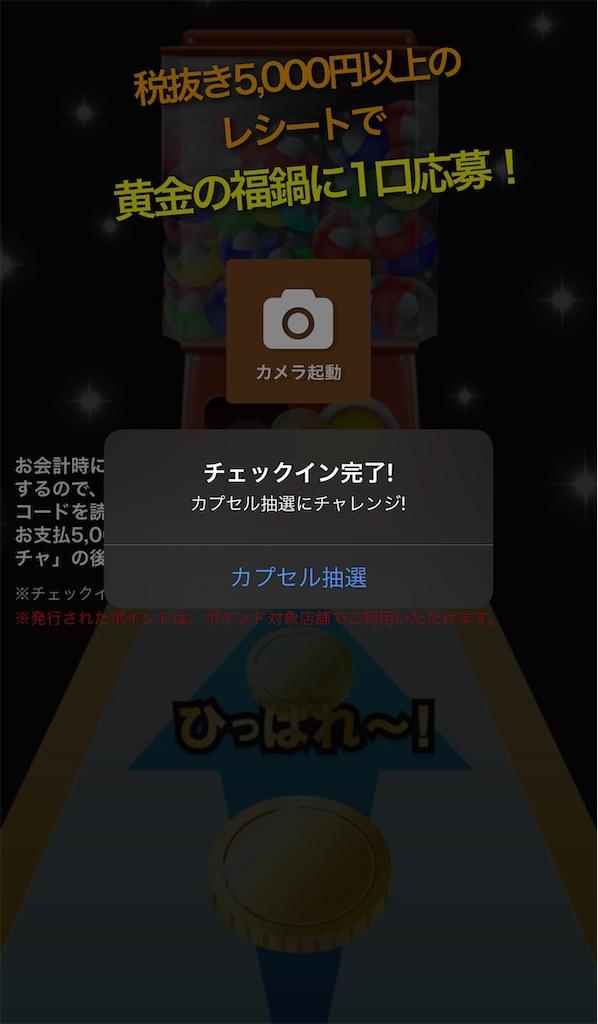 f:id:hardshopper:20200116000554j:image