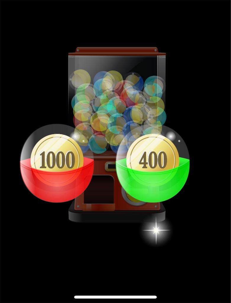 f:id:hardshopper:20200116000629j:image