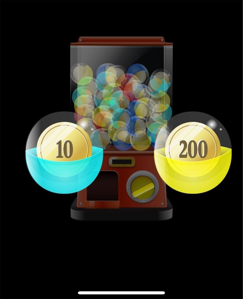 f:id:hardshopper:20200116000633j:image