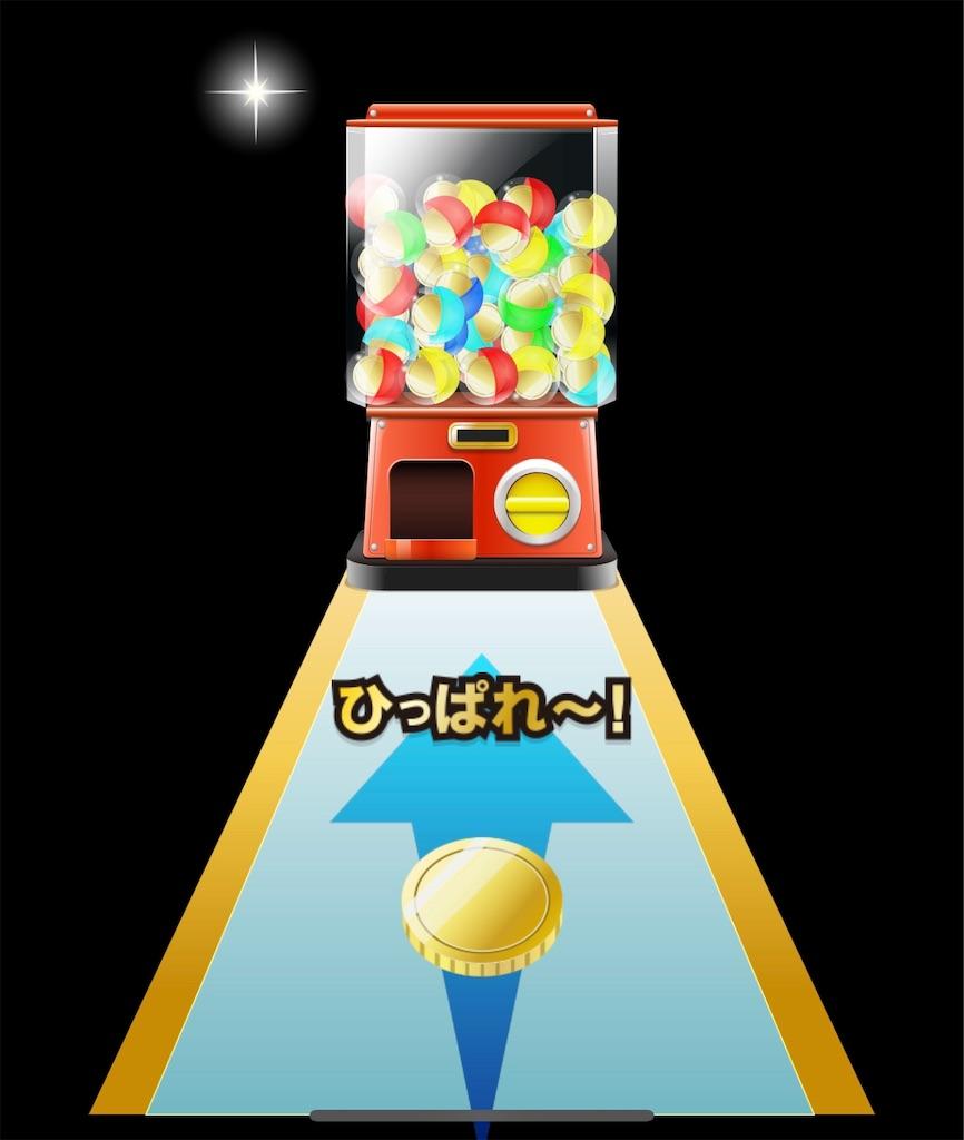f:id:hardshopper:20200116000700j:image