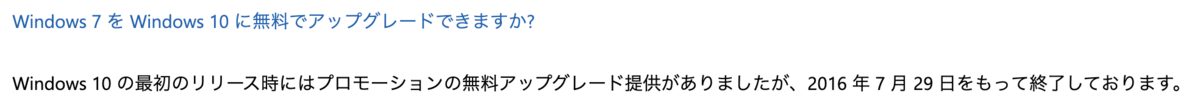 f:id:hardshopper:20200119040024p:plain