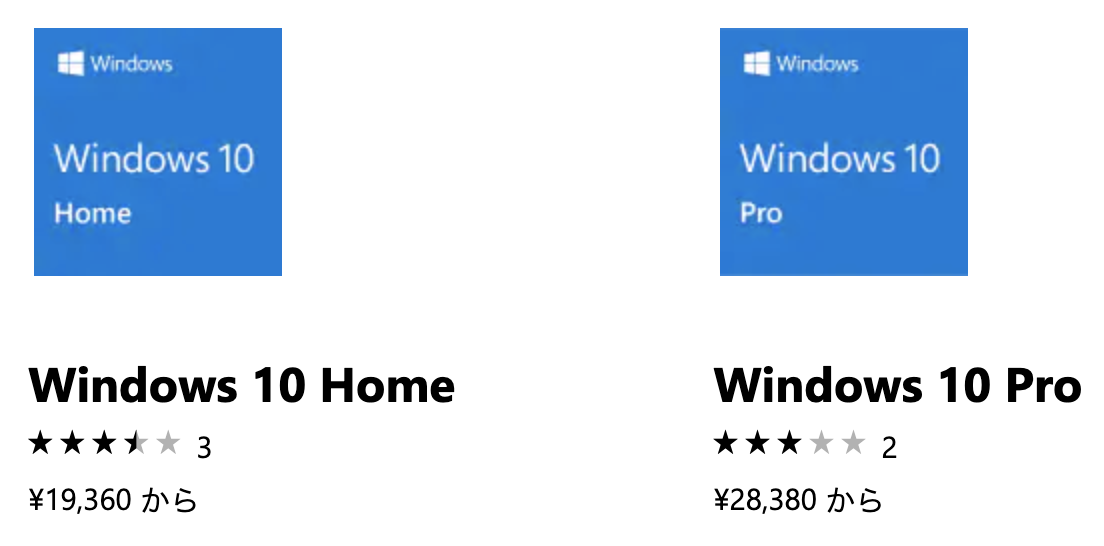 f:id:hardshopper:20200119040226p:plain