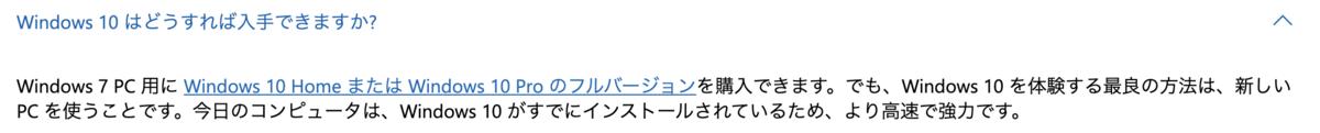 f:id:hardshopper:20200119040402p:plain