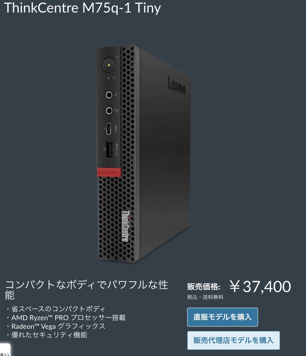 f:id:hardshopper:20200119052013p:plain