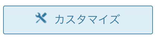 f:id:hardshopper:20200119052544p:plain