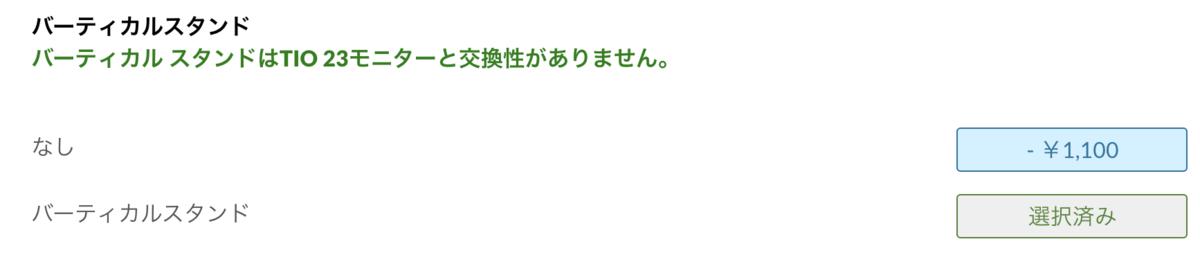 f:id:hardshopper:20200119053605p:plain