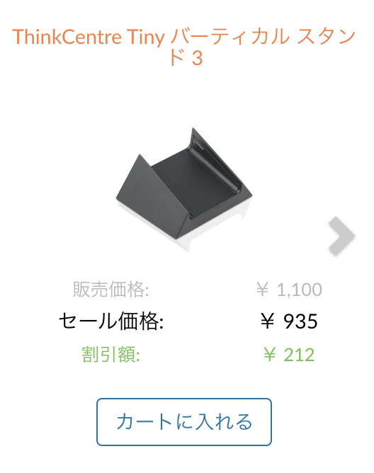f:id:hardshopper:20200119053708p:plain