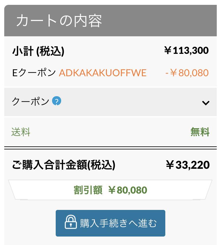 f:id:hardshopper:20200119054739p:plain