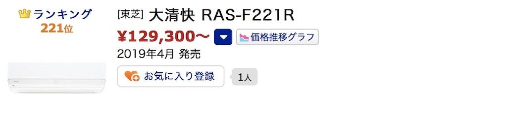 f:id:hardshopper:20200127002615j:image