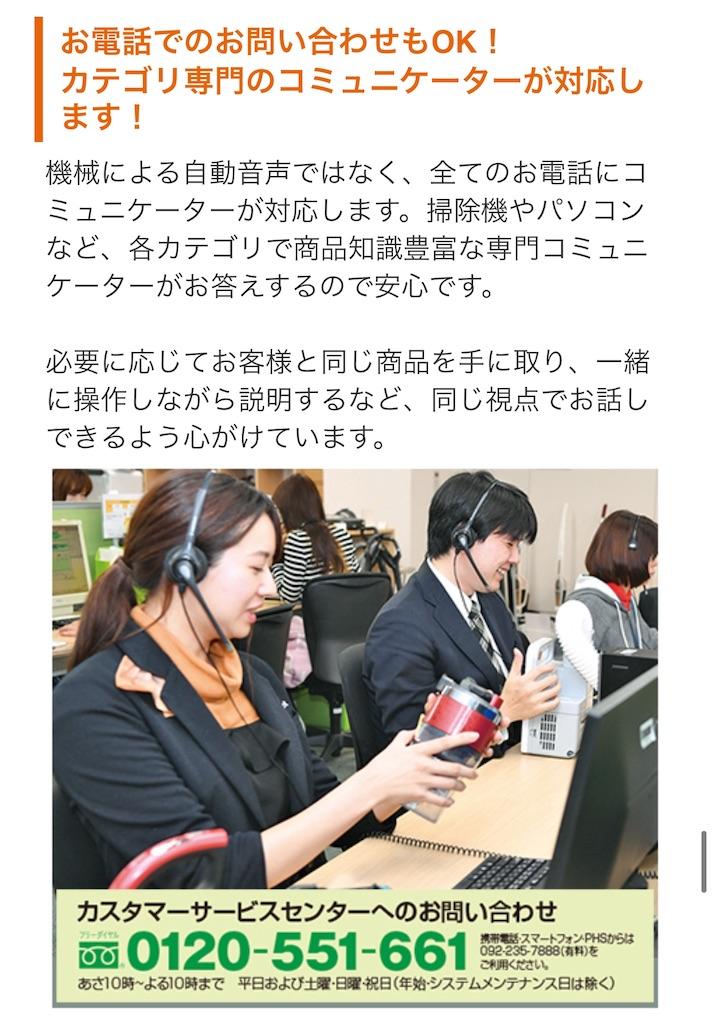f:id:hardshopper:20200127021502j:image
