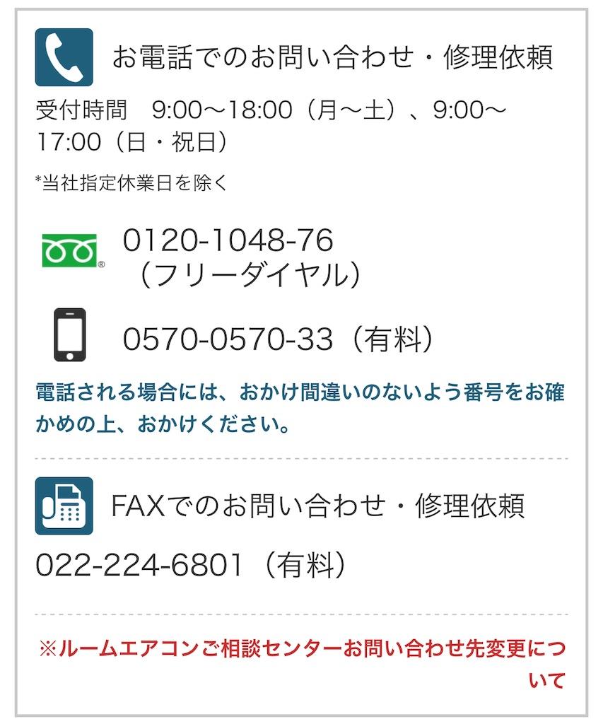 f:id:hardshopper:20200127023707j:image