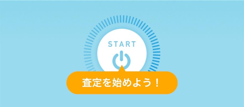 f:id:hardshopper:20200204232116j:image