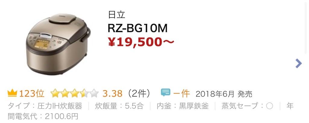 f:id:hardshopper:20200303011808j:image