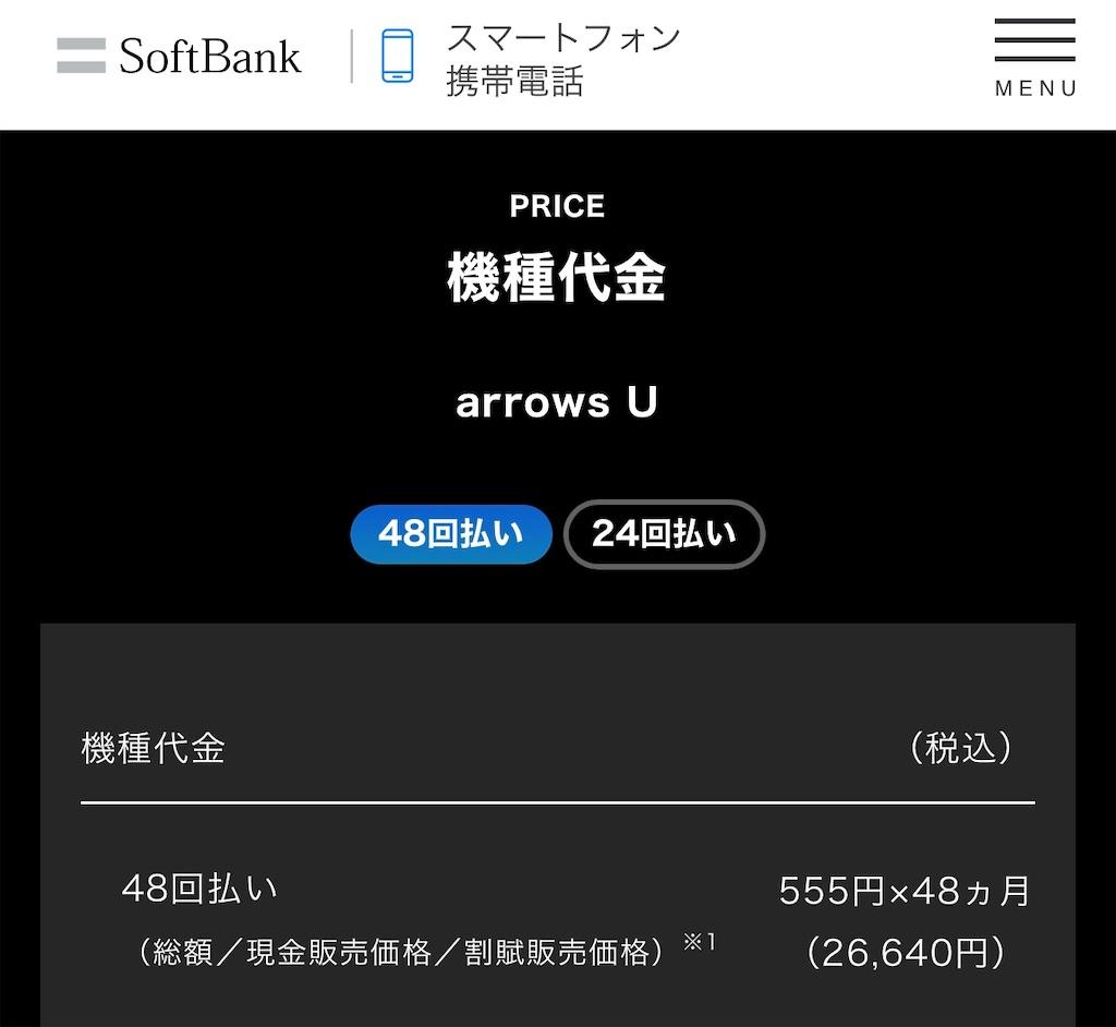 f:id:hardshopper:20200315041615j:image