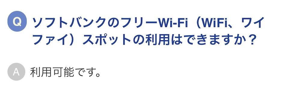 f:id:hardshopper:20200315234942j:image