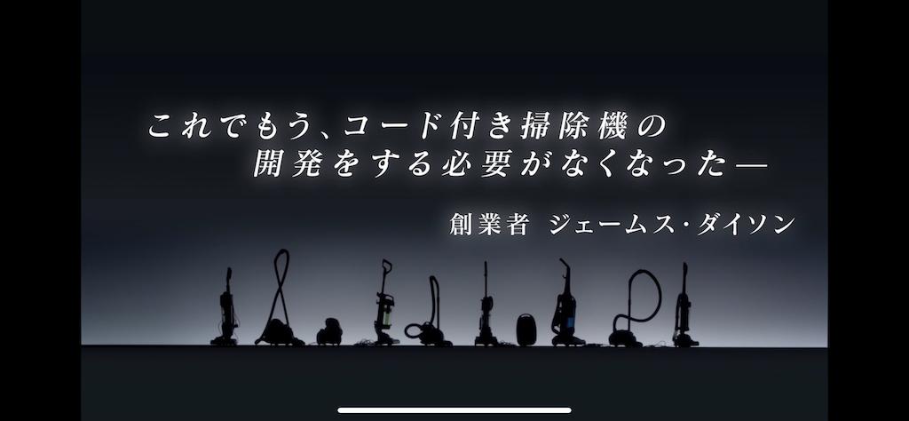 f:id:hardshopper:20200320015205p:image