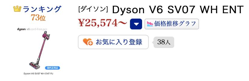 f:id:hardshopper:20200320034346p:plain