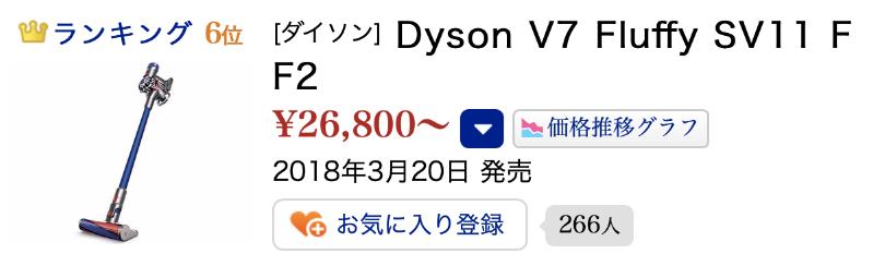 f:id:hardshopper:20200320034520p:plain