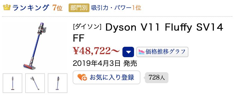 f:id:hardshopper:20200320034726p:plain
