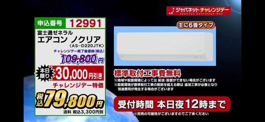 f:id:hardshopper:20200328032050p:image