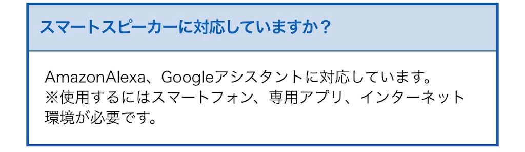 f:id:hardshopper:20200328032152j:image