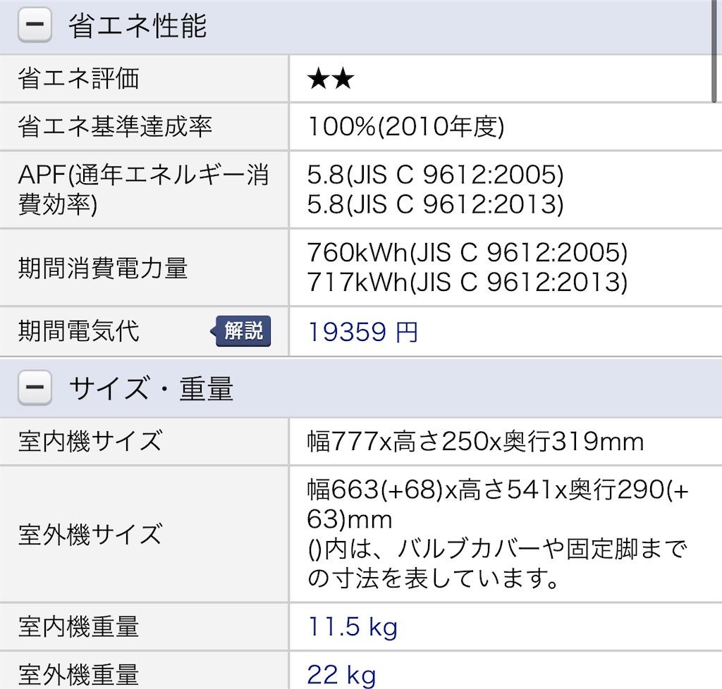 f:id:hardshopper:20200328032518j:image